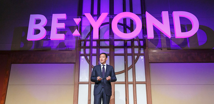 """BE:YOND by b-en-g 2018 セッションレポート「デジタル変革を強力に推進する""""インテリジェントエンタープライズ""""とは何か」"""