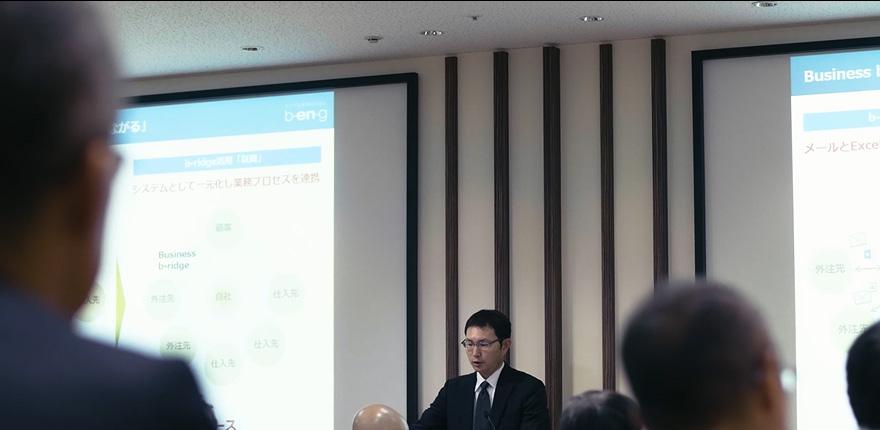 ヘルスケア分野における開発文書管理システム導入事例セミナー